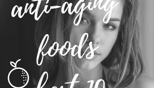 すぐに手に入るアンチエイジングな食べ物ランキング10選