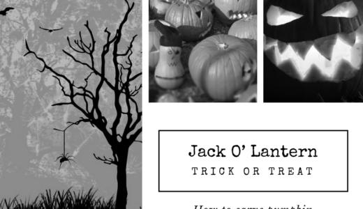 【2018年版】もうすぐハロウィン!ジャックオランタンの作り方とデザインの見本