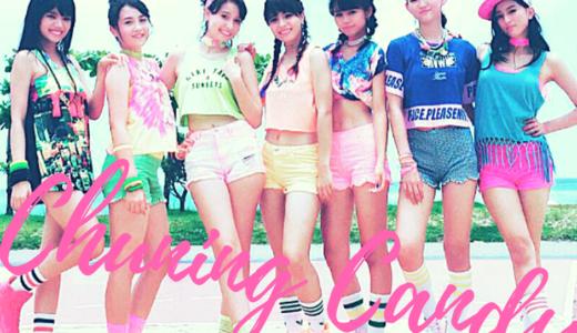 沖縄アイドルChuning Candyのメンバーが可愛い!プロフィールと画像をまとめました