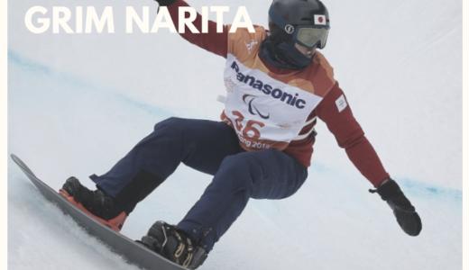成田緑夢が障害を克服し歩けるようになり金メダル。2020年パラリンピック目指す