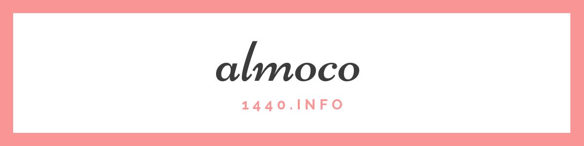 almoco 1440.info