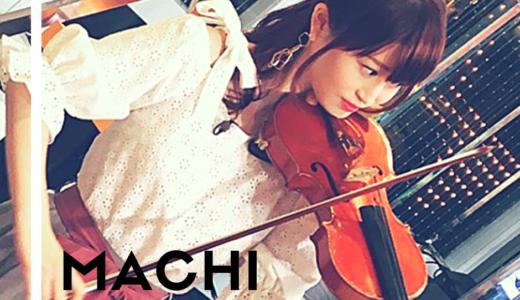 【画像あり】岡部磨知は激辛マニア?肝心のヴァイオリンの実力は?結婚はまだ?