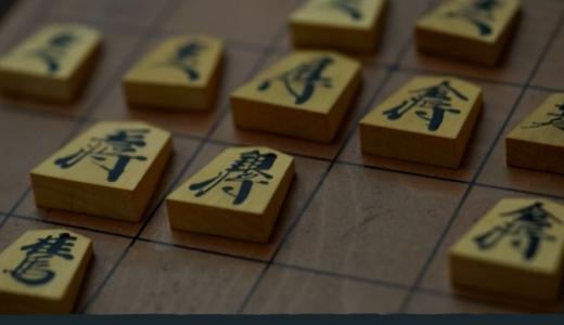 藤井聡太も破った豊島将之(きゅん)がタイトル二冠に。 彼女は室谷由紀?
