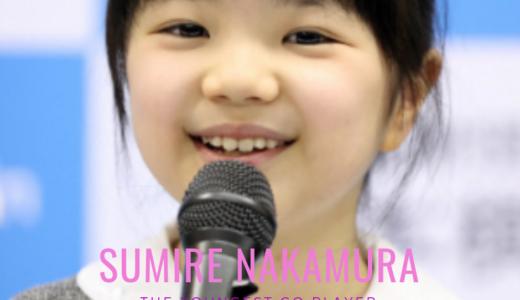 仲邑信也九段の娘、仲邑菫が最年少プロ入りで天才すぎる!笑顔が可愛いと話題